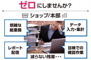 代理店オーナーMTG用(WEB)アイキャッチ画像@2x