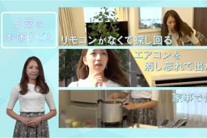店頭用IoT動画アイキャッチ画像@2x