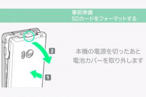 法人顧客向け電話帳移行マニュアル動画制作アイキャッチ画像@2x