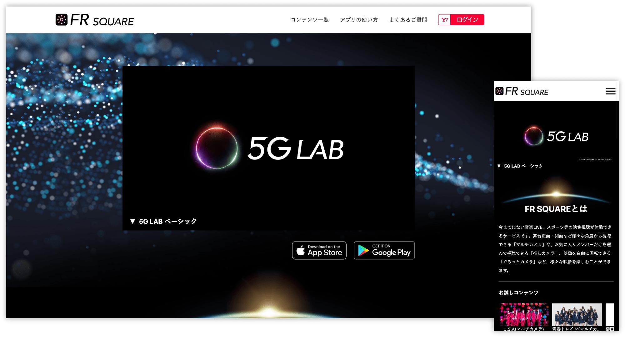5Gメイン画像@2x-min