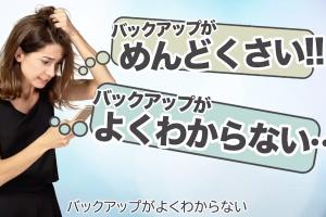 iXpandワイヤレスチャージャー販促動画制作アイキャッチ画像@2x